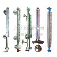 China Magnetic level gauge MULB series on sale
