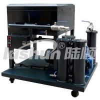 Buy cheap Transformer Oil Purifier GJL Oil Purifier for Engineering Machinery Hydraulic System product