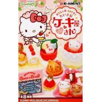 Wholesale Japan Hello Kitty Re-ment small cake shop 1 pc from china suppliers