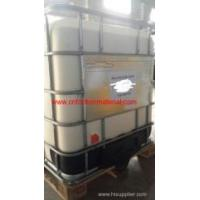 China Water Based Mold Release Agent on sale