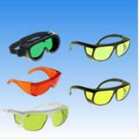 Wholesale Laser Safety Goggles (STNR Series) from china suppliers