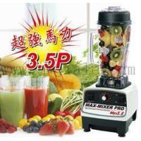 Wholesale Taiwan super power conditioning machine and MAX-MIXER PRO MP3.5 from china suppliers