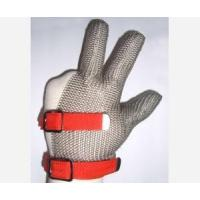 Buy cheap Three Fingers Safety Gloves product