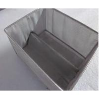 Buy cheap Stainless Steel Filter Basket product