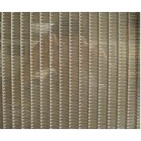 Wholesale Lock Crimped Mesh from china suppliers