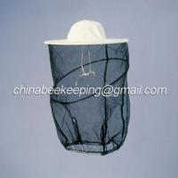 Buy cheap Clothing-Protective Gear Round Hat Veil from wholesalers