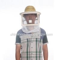 Buy cheap Clothing-Protective Gear Square hat veil with bamboo helmet from wholesalers