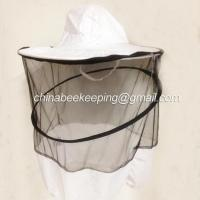 Buy cheap Clothing-Protective Gear Round Veil from wholesalers