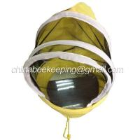 Buy cheap Clothing-Protective Gear Detached Hat Veil from wholesalers