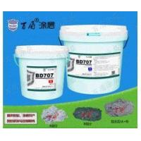 Buy cheap BD707 wear resistant coating fine ceramic particle adhesive from wholesalers