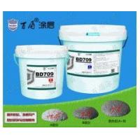 Buy cheap centrifuge impact wear resistant repairing epoxy coatings from wholesalers