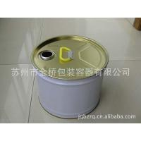 Wholesale White Printed Antirust Coated Coating or Painting Drum 10L from china suppliers