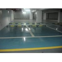 Wholesale Self-leveling Colored finish coat from china suppliers