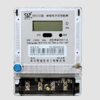 Wholesale DDS155-R Single Phase RS485 Communication Electronic Meter from china suppliers