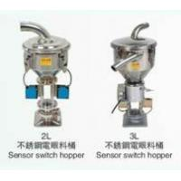 Wholesale sensor switch hopper from china suppliers