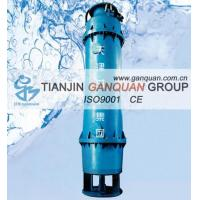 China QJX Submersible Self-priming Pump on sale