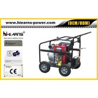 Wholesale Portable 4-stroke air-cooled diesel water pump from china suppliers