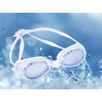 Wholesale Swimming Goggles G 847 from china suppliers