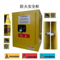 Wholesale Fire safety cabinet from china suppliers