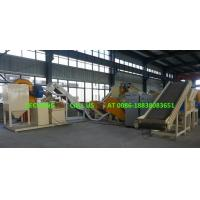 China Cable Granulator Copper Wire Cable Recycling Plant QJF-1200 on sale