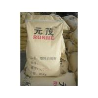 Wholesale Plastic defoaming agent 25KG bag from china suppliers