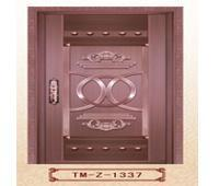 Wholesale single door TM-Z-1337 from china suppliers