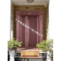 Wholesale zimu door from china suppliers