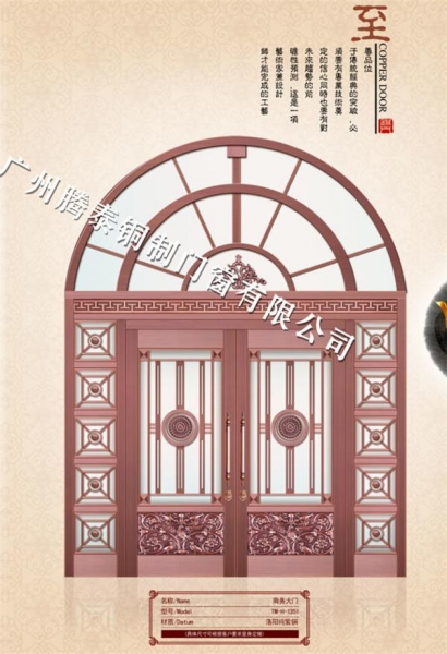 Quality glass doors of bronze TM-H-1351 for sale