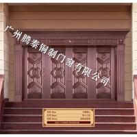 Buy cheap cour door series Every heart from wholesalers
