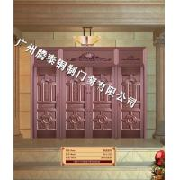 Buy cheap cour door series Villa Nga Court from wholesalers