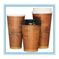 paper espresso cups Shop from the world's largest selection and best deals for commercial paper coffee cups shop with confidence on ebay.