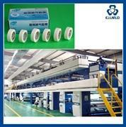 Wholesale PVC / CLOTH MEDICAL TAPE COATING MACHINE from china suppliers