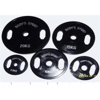 Buy cheap Black Rubber Coated Olympic Barbell Plate (2 holes) product