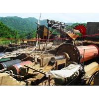 Wholesale Magnetic Separating Plant from china suppliers