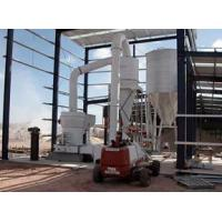 Wholesale Powder Grinding Plant from china suppliers