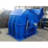 Wholesale Metal Crusher from china suppliers