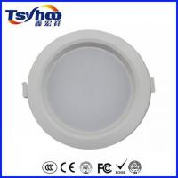 Wholesale LED Downlights Full Plastic Series from china suppliers