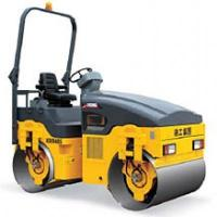 Buy cheap XCMG XMR30S Light Compactor from wholesalers