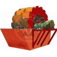 Buy cheap Sand Washing Machine from wholesalers