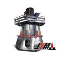 Buy cheap Conical mill Conical mill from wholesalers