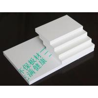 Wholesale PVC foam board Type: Density:0.3 g/3---0.9g/3 from china suppliers