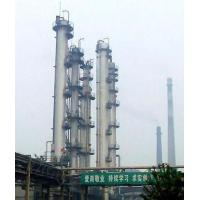 Wholesale Tower equipment Tower equipment coal tar distillation technique from china suppliers