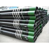 Steel Casing and Tubing (ERW)