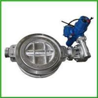 Wholesale Electric metal seat wafer butterfly valve from china suppliers