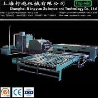 Buy cheap NY-1230 Production line for quilt from wholesalers