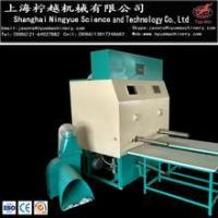 Buy cheap NY-60/80 Cotton Opening And Pillow Filling Machine,Doll Filling Machine from wholesalers