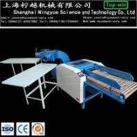 Buy cheap NY-60 Certified Comforter Pillow Filling Machine from wholesalers