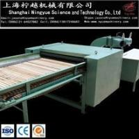 Buy cheap NY-80 Top machine pillow making machine from wholesalers