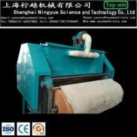 Buy cheap NY-520 Best selling designer cotton carding machine price from wholesalers