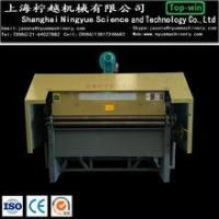 Buy cheap NY-520 Best selling designer wool carding machine price from wholesalers